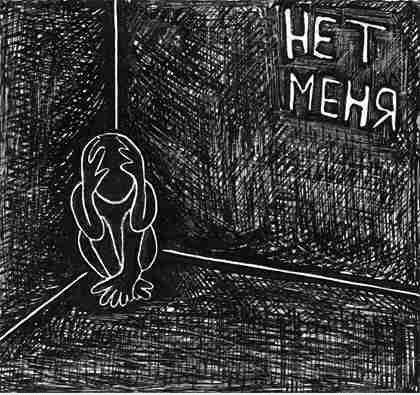 Статьи о депрессии, её причинах, смысле и способах преодоления.