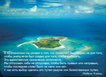 Цитаты из книги «Жизнь без ограничений» Джо Витале