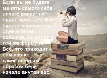 Теоретические знания без практического применения — яд.