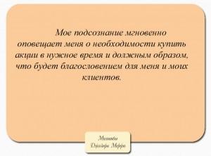54-о-интеллектуальном-руководстве-в-бизнесе-300x222