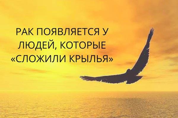 Не умирай, а просто начни жить