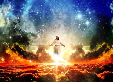 Высшее «Я»
