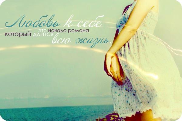 Нелюбовь к себе, как следствие, нелюбовь к другим