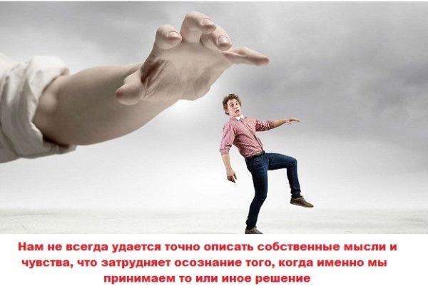 Хоопонопоно — это процесс прощения, раскаяния и преображения.