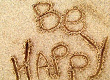 Если счастье не сегодня, то когда?
