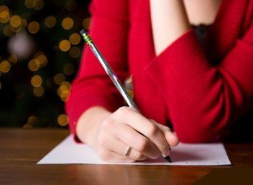 РАБОТА С ОБИДАМИ «Благодарственное письмо»