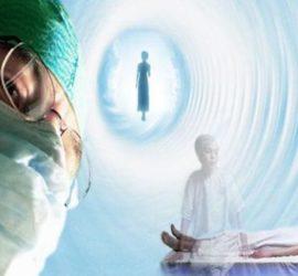 Смерть является иллюзией, которую создает наше сознание