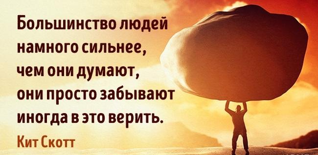 Пожалуйста, верьте в себя, любите, ничего не бойтесь, будьте свободными, рискуйте.