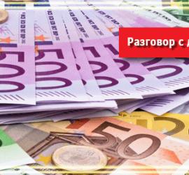 Хоопонопоно: Разговор с деньгами — лучшее средство от финансовых проблем.