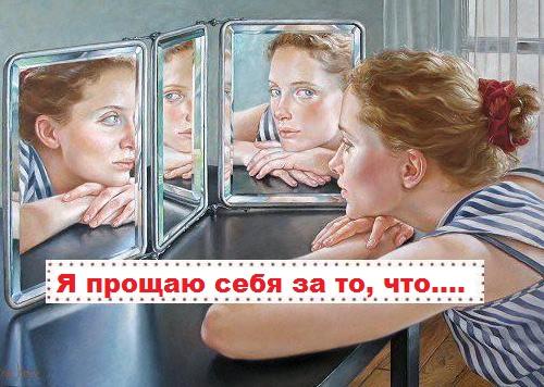 2. Этап Зеркало.