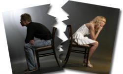 Здравствуй и прощай, или расставание со сложными, болезненными отношениями.