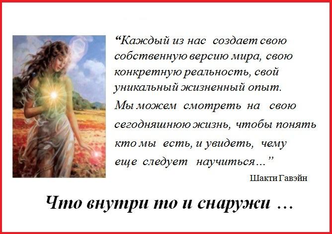 Каждый сам создает свою жизнь