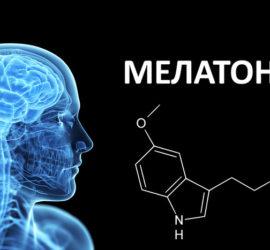 Гормон мелатонин: прощай, бессонница!