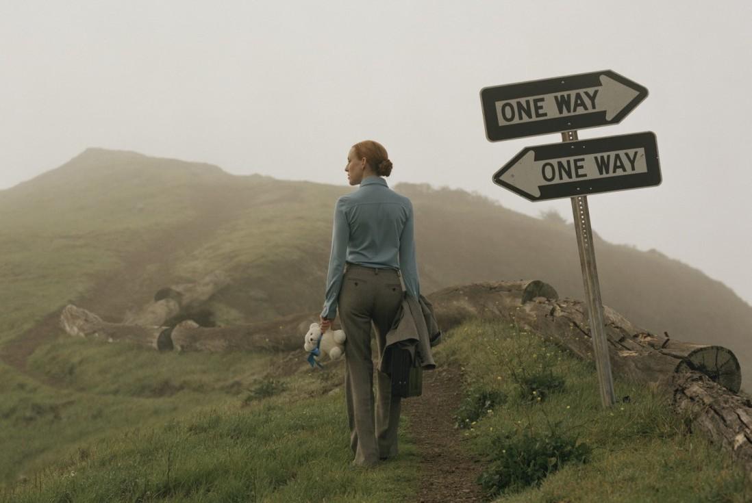Путь к мудрости...