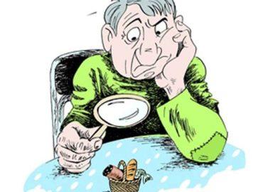 Какие привычки уводят нас от богатства или Психология бедности.