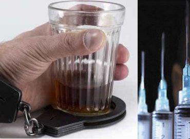 Программа реабилитации «12 Шагов» для алко, наркозависимых и созависимых.