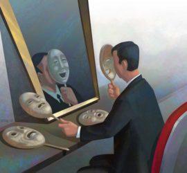 Психологические зависимости и идеологические маски